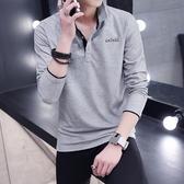 秋季男士薄款T恤長袖純棉襯衫帶領子衣服男裝青年翻領打底polo衫 歐韓流行館