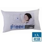 2件超值組SR抗壓高彈力透氣枕頭(45*75cm)【愛買】