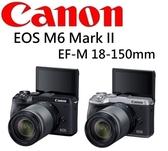 名揚數位 CANON EOS M6 MARK II + 18-150mm 佳能公司貨 (分12/24期0利率) 登入送LP-E17原電+1000郵政禮卷(06/30)