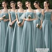 伴娘服2020新款 姐妹團禮服伴娘禮服女 氣質伴娘服仙氣質平時可穿 中秋節全館免運