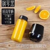 便攜式榨汁機家用全自動果蔬多功能迷你學生小型果汁機電動榨汁杯   琉璃美衣