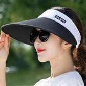 防曬帽子女夏季遮陽帽防紫外線百搭大沿遮臉空頂帽出游騎車太陽帽  韓風物語