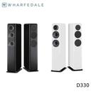 【24期0利率+限時特賣】英國 Wharfedale 落地型喇叭 (一對) D330 黑/白 公司貨