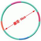 台灣製造 1.5KG加重泡棉呼拉圈.重量級勻體韻律健美環.按摩健身環.運動用品健身.推薦哪裡買