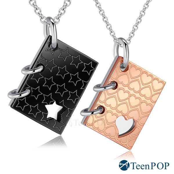 情侶對鍊 ATeenPOP 珠寶白鋼項鍊 情書 愛的幾何 黑玫款 送刻字 *單個價格*