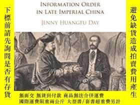 二手書博民逛書店Qing罕見Travelers To The Far WestY364153 Jenny Huangfu Da