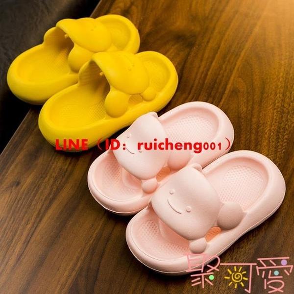 兒童拖鞋夏季男女童室內家用防滑可愛寶寶浴室洗澡涼拖鞋【聚可愛】