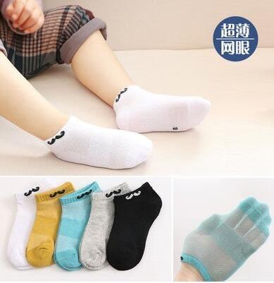 除舊佈新 春夏薄款寶寶純棉襪子1-3-5-7-9歲網眼短襪大中小男兒童女童船襪