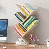 簡易桌上書架簡約收納 辦公書桌面書櫃小學生省空間多層置物架CY 『韓女王』