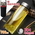 水杯 高級商務高硼硅耐熱泡茶玻璃杯700ml 贈高級隔熱杯套 【KCG004】123OK