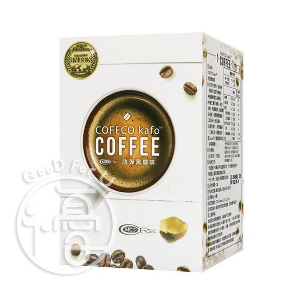 COFFCO kafo MCT防彈黑咖啡  7包/盒【i -優】