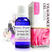 【香草工房】Tommy Girl(In Style Of)香精10ml