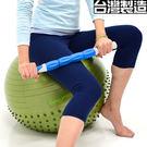 台灣製!瑜珈滾輪棒按摩棒(指壓瑜珈棒美人棒瑜珈柱.運動按摩器材.似算盤珠滾珠狼牙棒
