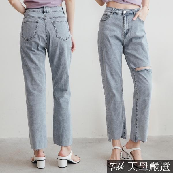 【天母嚴選】個性修身彈性水洗牛仔直筒長褲M-XL