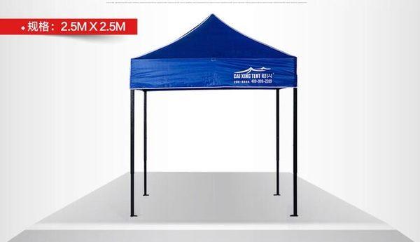 熊孩子❃戶外廣告帳篷伸縮折疊汽車遮陽棚活動展銷擺攤四角雨棚傘(2.5*2.5豪華加固藍色)