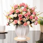 玉蘭仿真花 束室內家居擺件假花干花盆栽擺設裝飾 BF10888『男神港灣』