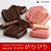 【聖誕節限量版包裝】「日本直送美食」[六花亭] 巧克力派6 片 (廣袤田野/花開阡陌)
