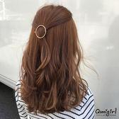 Qmigirl 韓版新款個性鏤空月亮嘴唇圓形髮夾 一字夾【QG1918】