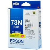 【奇奇文具】愛普生EPSON T105550 NO.73N 4色組 超值量販包 原廠墨水匣