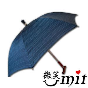 【微笑MIT】張萬春/張萬春洋傘-日規登山傘 T1013(灰藍格紋)