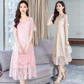 大碼蕾絲洋裝女2019夏季新款韓版遮肚子修身顯瘦過膝超仙女長裙子 QG27848『Bad boy時尚』