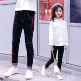 女童運動褲 2018秋新款女童修身印花中大女童休閒長款牛仔褲外穿 QG7264『優童屋』