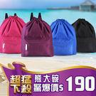 B156 沙灘泳衣包 海灘 衣物 泳装 ...