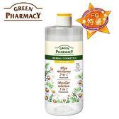 【Green Pharmacy草本肌曜】洋甘菊舒緩四效潔膚水 500ml  (混和油性肌適用) (效期至2019.11)
