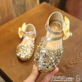 女童高跟鞋韓版公主涼鞋兒童時尚模特表演小女孩水晶單鞋閃亮銀色 小宅女