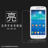 ◆亮面螢幕保護貼 SAMSUNG 三星 GALAXY Win Pro G3812/G3810/G3819 保護貼 軟性 亮貼 保護膜 手機膜