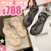 任選2雙788涼鞋簡約百搭交叉繩鬆緊厚底拖鞋涼鞋【02S10994】