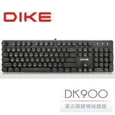 DIKE DK900 K900 復古圓鍵仿打字機 懸浮式背光 機械式鍵盤