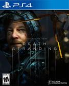 PS4 死亡擱淺 死亡之絆 中文版 Death Stranding