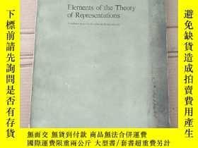 二手書博民逛書店elements罕見of the theory of representations(P2104)Y17341