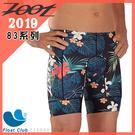 Zoot S19 EST83 83系列 - 7吋三鐵褲 (男) Z180601208