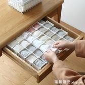 抽屜整理隔板塑料桌面蜂巢分隔板內衣襪子收納盒自由組合收納格igo 瑪麗蓮安