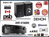 『盛昱音響』加拿大 PSB Alpha B1 + 日本 DENON AVR-X1600H 『有現貨』