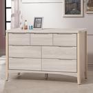 【森可家居】瑪奇朵七斗櫃 10ZX012-4 衣物收納抽屜櫃 刷白木紋 北歐風 MIT台灣製造