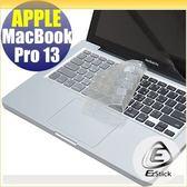 EZstick奈米銀抗菌TPU鍵盤保護膜-APPLE MACBOOK 13 系列專用鍵盤膜