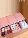快速出貨 收納盒抽屜式襪子整理箱分格三件套文胸胸罩家用神器盒子YYP