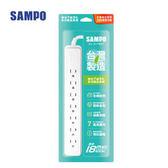 [富廉網] SAMPO 聲寶單切7座3孔6尺多功能延長線 (1.8M) EL-U17R6T