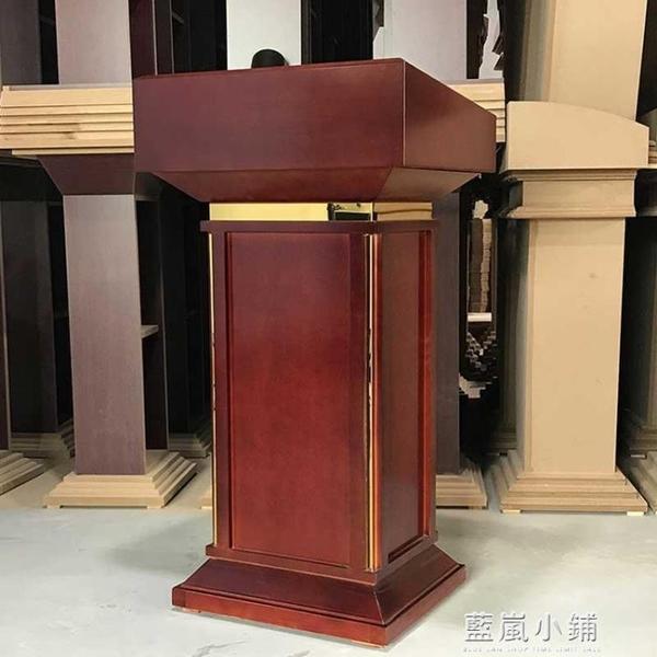 43KG高檔實木演講台發言台酒店餐廳迎賓台服務台寫字樓前台接待咨詢台QM 藍嵐