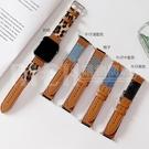 apple watch 1-6 適用蘋果1-6代錶帶 iWatch se牛仔布拼真皮錶帶 豹紋格子老花錶帶