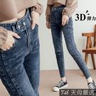 【天母嚴選】激顯瘦3D彈力水洗刷破窄管牛仔長褲S-XL