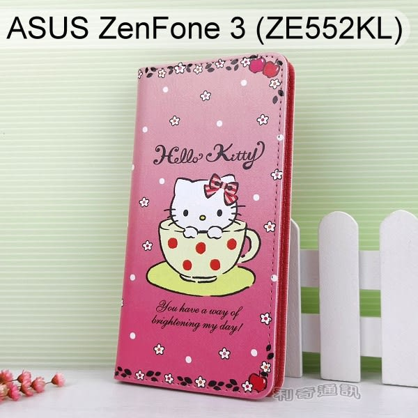 Hello Kitty 彩繪皮套 [咖啡杯] ASUS ZenFone 3 ZE552KL (5.5吋)【三麗鷗正版】