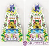 【大堂人本】JY01- 五層綜合食品、飲料罐頭塔(2入)