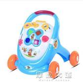 兒童手推學步車嬰幼兒助步車寶寶玩具可調速帶音樂帶閃光6/7-18月igo「摩登大道」