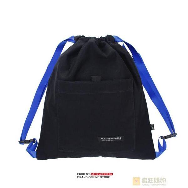 撞色後背包運動健身輕便收納袋束口袋抽繩袋環保袋 快速出貨