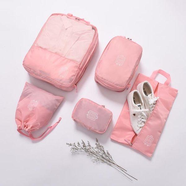 旅行收納袋5件套裝輕便20寸行李箱 裝衣服的袋子打包整理袋女旅游【購物節限時83折】