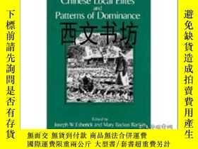 二手書博民逛書店【罕見】1993年出版平裝Chinese Local Elite